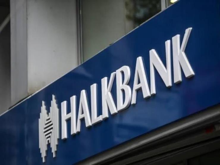 استقالة مدير بورصة اسطنبول المدان في الولايات المتحدة