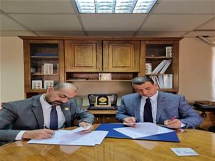 التصديري للحاصلات الزراعية يوقع مذكرة تفاهم مع الأردن لزيادة الصادرات المصرية