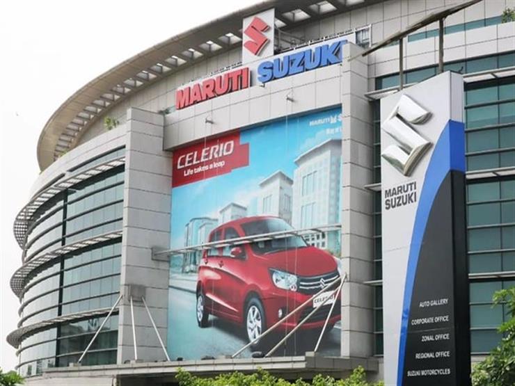 ماروتي سوزوكي الهندية تبيع أكثر من 165 ألف سيارة خلال مارس الماضي