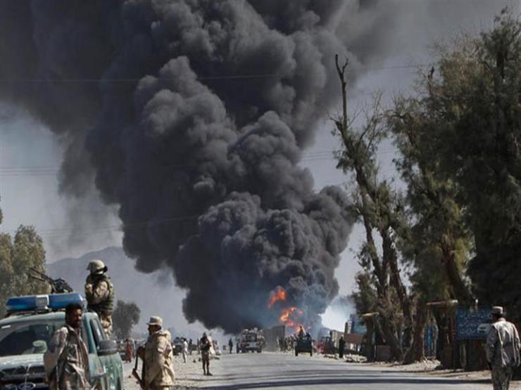 انفجار في منطقة بها منشآت للغاز غرب أفغانستان