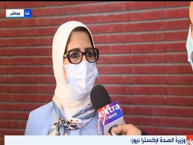 وزيرة الصحة: لدينا مخزون استراتيجي من الأكسجين بجميع مستشفيات الجمهورية