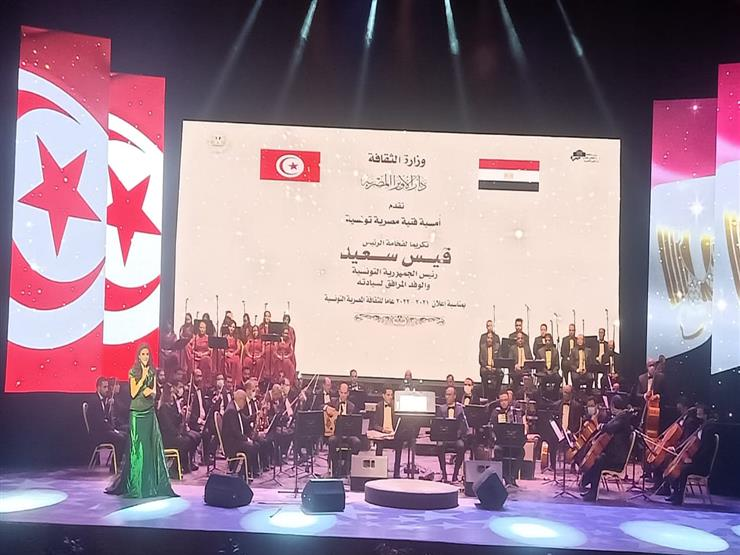 انطلاق احتفالية فنية مصرية تونسية بحضور الرئيس التونسي في دار الأوبرا