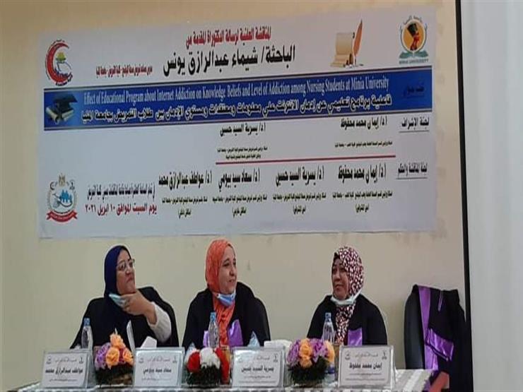دراسة تُوصي بتطبيق برنامج تعليمي للحد من إدمان الإنترنت في جامعة المنيا