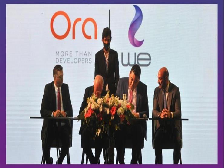 """""""أورا ديفلوبرز"""" توقع بروتوكول تعاون مع """"المصرية للاتصالات"""" لتقديم خدمات الاتصالات في مشروعاتها"""