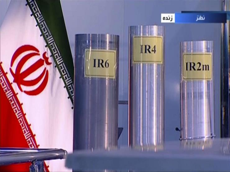فرنسا تدين خطة إيران لزيادة تخصيب اليورانيوم