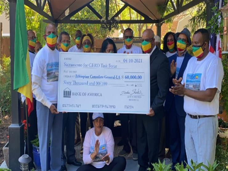 بأكثر من 130 ألف دولار.. الإثيوبيون في أمريكا يواصلون دعم سد النهضة