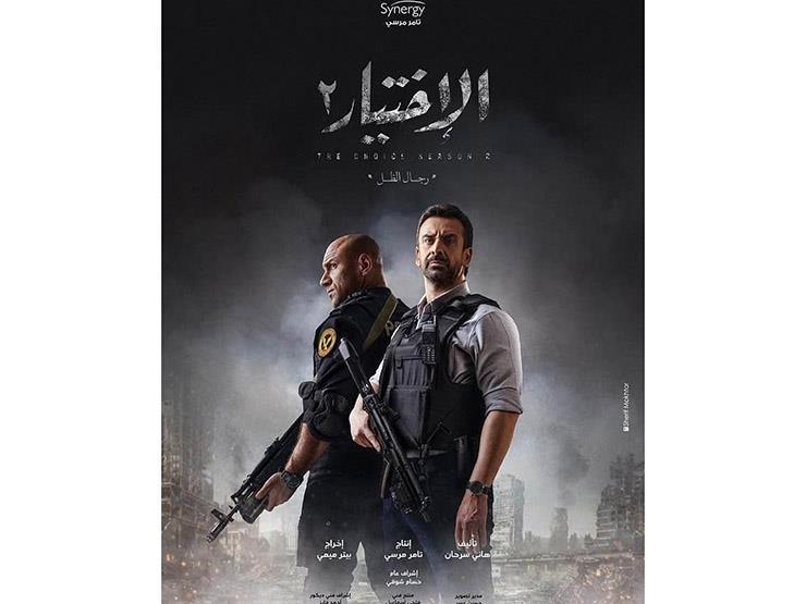 الاختيار 2 الحلقة الثامنة.. التخطيط لاغتيال المقدم محمد مبروك والجماعة تواصل أعمالها التخريبية