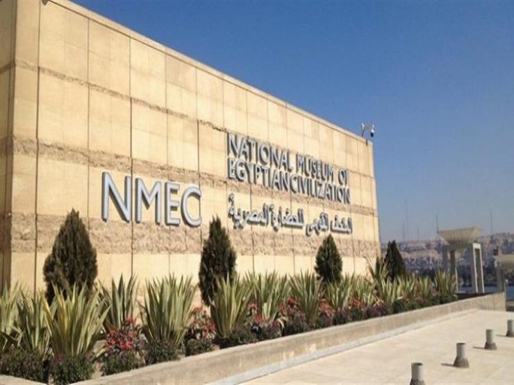 إقبال كثيف من المصريين لزيارة متحف الحضارة خلال عيد الأضحى