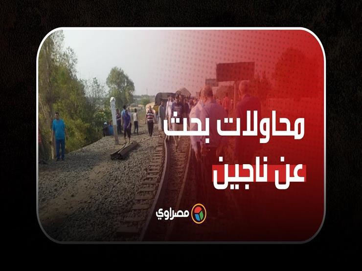 """""""تحت العربية..ناس ماتت وناس صاحية""""..الأهالي يحاولون استخراج جثث وإنقاذ مصابين في حادث قطار طوخ"""