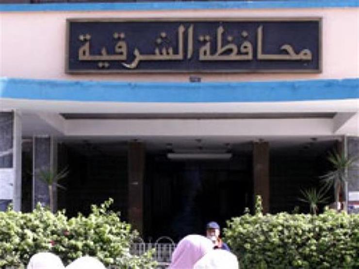 محافظة الشرقية: الوضع الوبائي تحت السيطرة