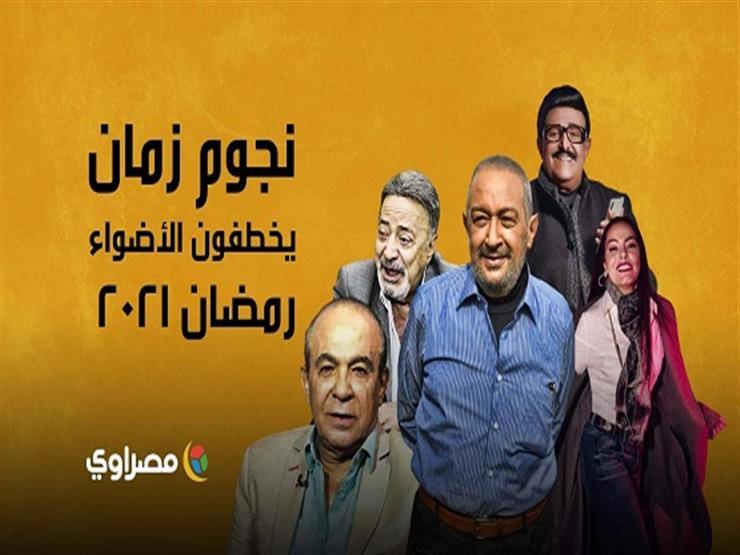 نور الشريف ويوسف شعبان وشيريهان.. نجوم زمان يخطفون الأضواء في رمضان 2021