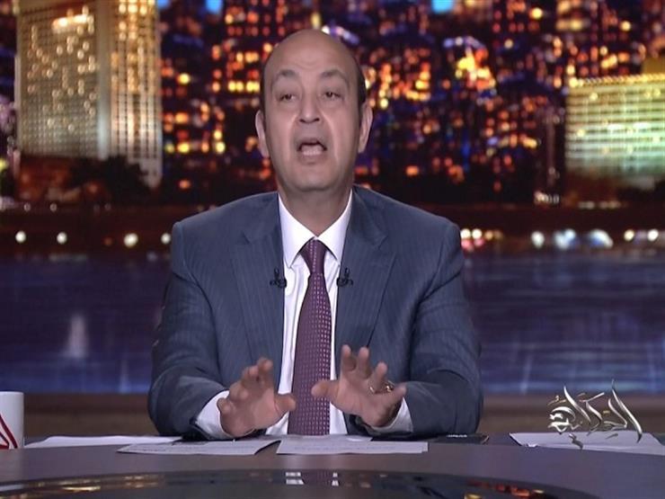 عمرو أديب: لا تغيير في نظام امتحانات الثانوية العامة