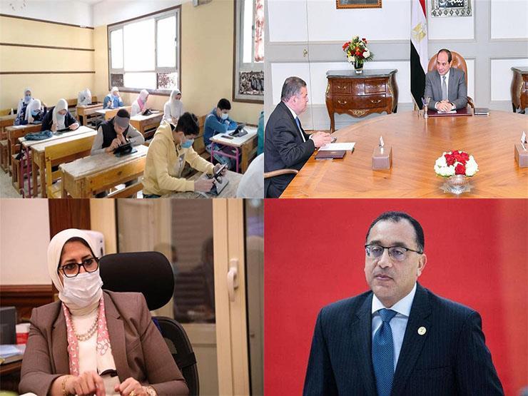 حدث في 8 ساعات| مدبولي و11 وزيرًا يصلون ليبيا.. والإعلان عن شحنات قادمة من لقاح كورونا