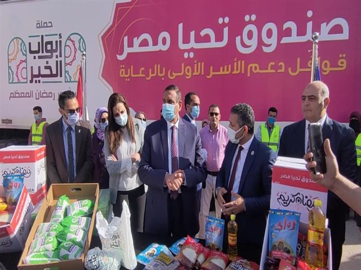 وصول قافلة تحيا مصر لدعم الأسر الأولى بالرعاية في محافظة البحيرة