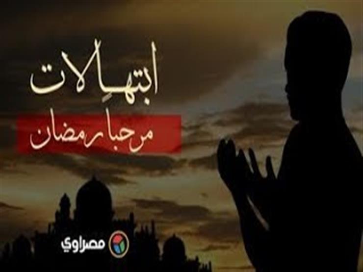 رمضان.. كم هامت بك الأقلام.. ابتهال رائع بصوت الشيخ عبد القادر الطويل