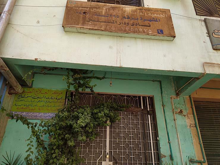 إغلاق دار مسنين بعد إصابة نزيلتين بكرونا في محافظة سوهاج