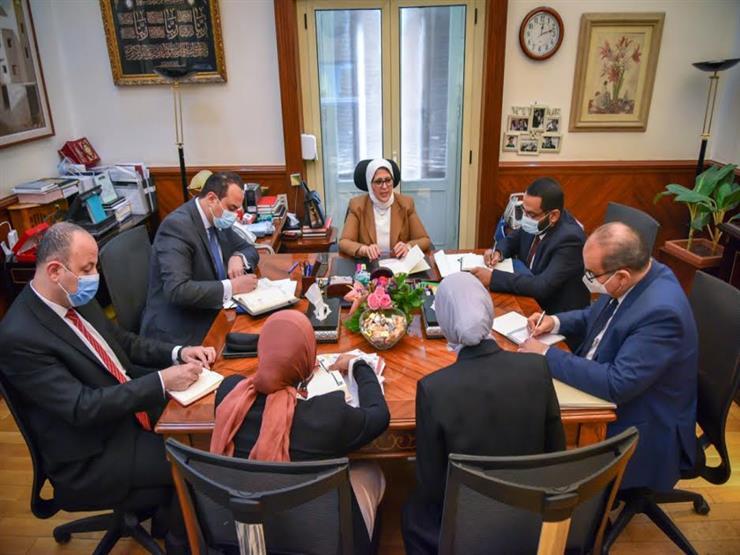 """وزيرة الصحة تعقد اجتماعًا لبحث إنشاء """"المدينة الطبية للمعاهد القومية"""""""