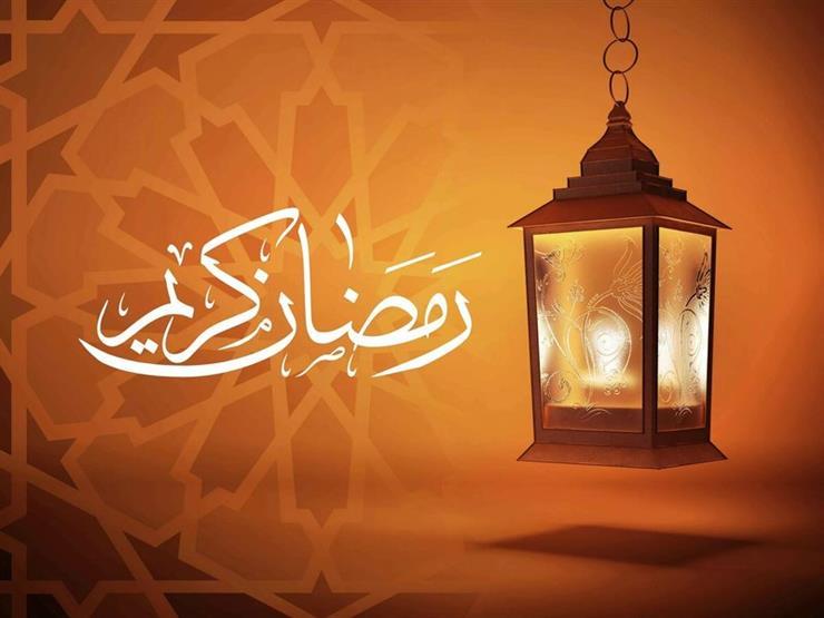 """هل هي بدعة؟.. مستشار المفتي يوضح حكم عبارة """"رمضان كريم.. الله أكرم"""""""