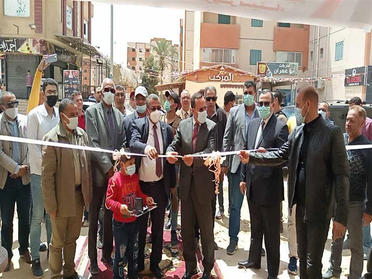 افتتاح سوق الجملة في العريش بمناسبة احتفال شمال سيناء بالعيد القومي