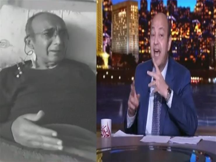 عمرو أديب يوجه رسالة لمحمد رمضان عقب وفاة الطيار أشرف أبو اليسر