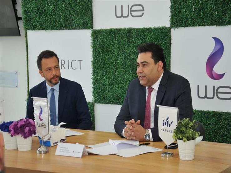 المصرية للاتصالات توقع بروتوكولا لتقديم خدمات الاتصالات المتكاملة لمشروعات مراكز للاستثمار العقاري
