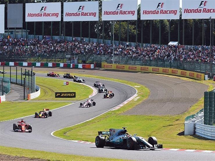 مضمار سوزوكا يستضيف سباق فورمولا-1 الياباني لمدة 3 سنوات مقبلة