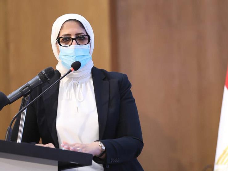 """وزيرة الصحة: مصر تستقبل مليون و700 ألف جرعة من لقاح """"أسترازينيكا"""" ضمن اتفاقية """"كوفاكس"""""""