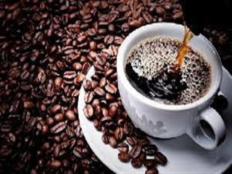 هذا هو معدل تناول القهوة الصحي خلال اليوم