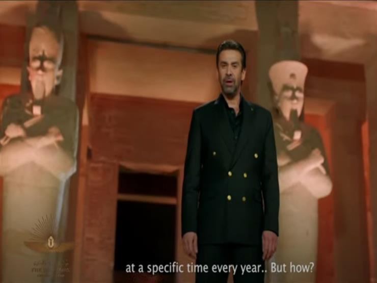 كريم عبد العزيز يكشف سر الفراعنة الأكبر في احتفالية نقل المومياوات