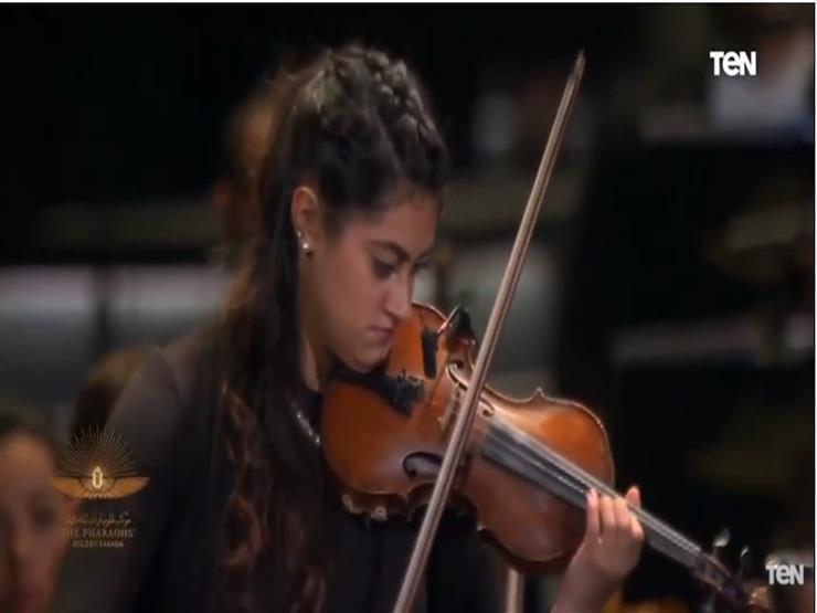 مقطوعة رائعة للسوليست كمان سلمى سرور باحتفالية المومياوات الملكية (فيديو)