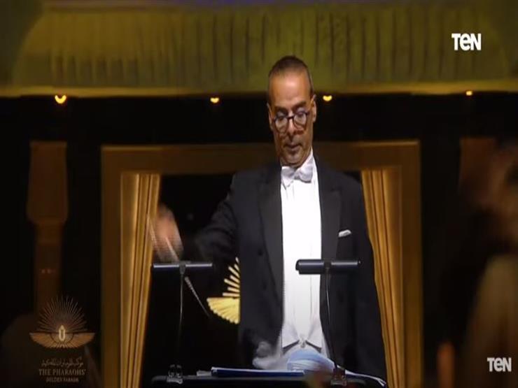 """""""الموسيقى تحرك الوجدان"""".. المايسترو نادر عباسي: موكب المومياوات سلط الضوء على الأوركسترا المصرية"""