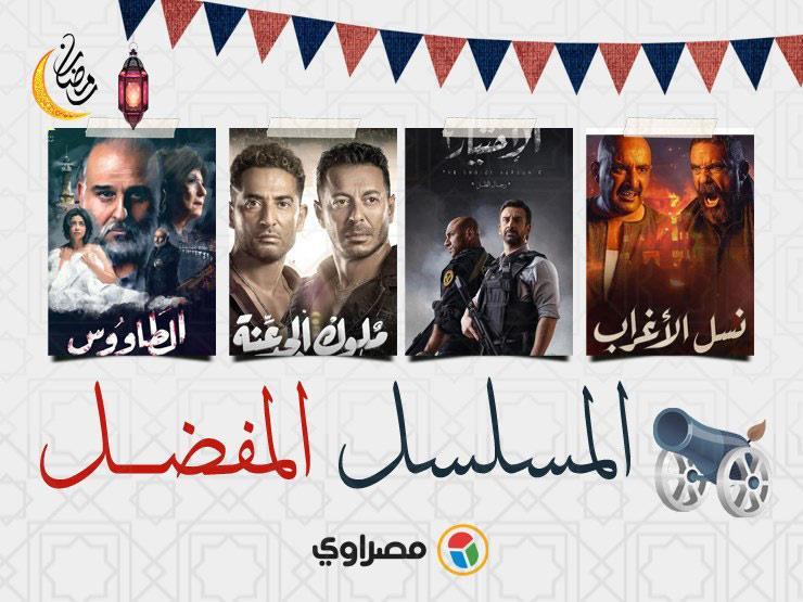 مسلسلات رمضان.. ما الذي شاهده الصعايدة وماذا اختار سكان القاهرة والدلتا والقناة؟