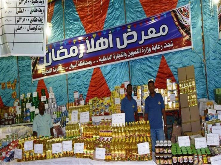 افتتاح معرض أهلا رمضان في كفر الدوار بالبحيرة