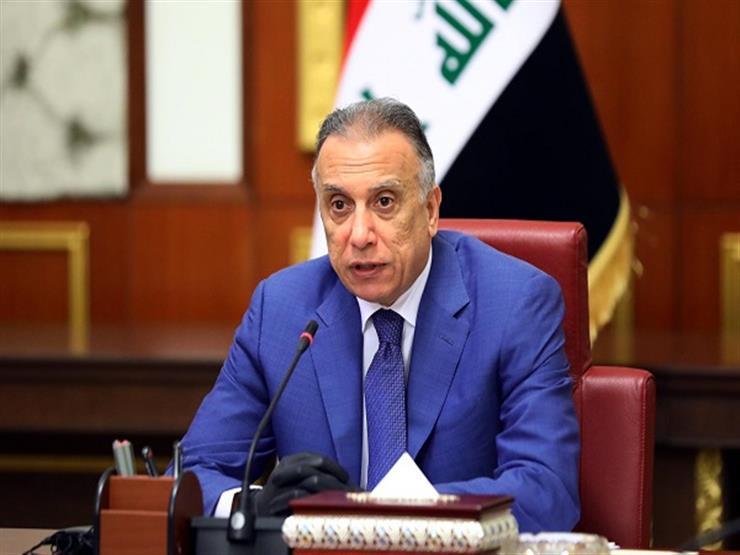 رئيس الوزراء العراقي يصل إلى الولايات المتحدة في زيارة رسمية