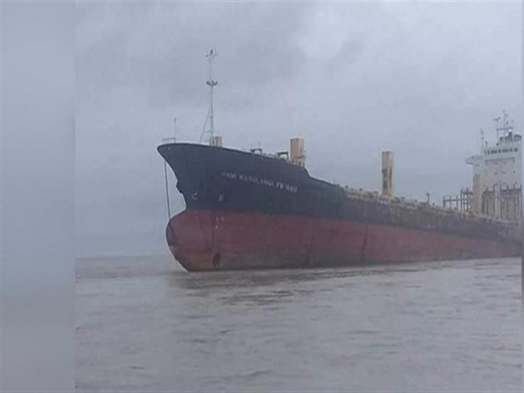هولندا: إجلاء طاقم سفينة شحن باستخدام مروحية بسبب سوء الأحوال الجوية