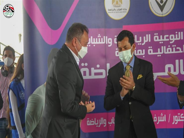 وزير الرياضة يكرم الخطيب وعددًا من الرموز في اليوم العالمي للرياضة