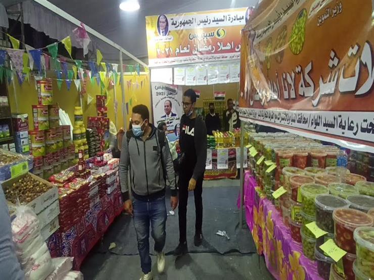 """تخفيض يصل إلى 35%.. التموين تعلن أسعار السلع الغذائية في معارض """"أهلا رمضان"""""""