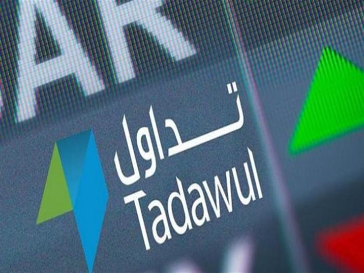 """""""تداول"""" تتحول لشركة قابضة تمهيدا لطرحها بالبورصة السعودية العام الجاري"""