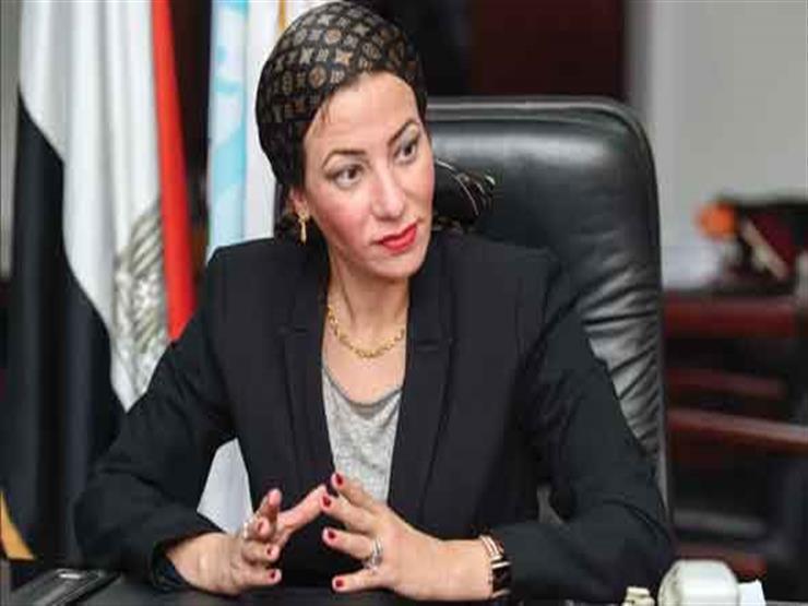 وزيرة البيئة: الحكومة تسعى لتوفير المناخ الداعم للاستفادة من أفكار الشباب