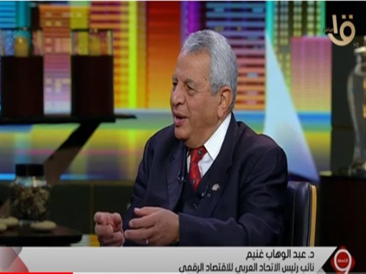 الاتحاد العربي للاقتصاد الرقمي: مجمع الإصدارات المؤمنة بمثابة عرس تكنولوجي لمصر