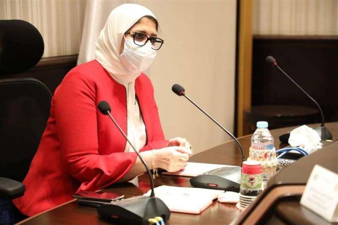 """وزيرة الصحة تشارك في جلسة مناقشة مشروع """"قومي السكان"""" بمجلس الشيوخ"""