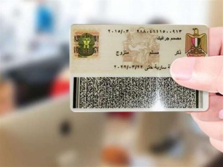 في المنوفية.. الأحوال المدنية تساعد مواطنين في استخراج بطاقات الرقم القومي
