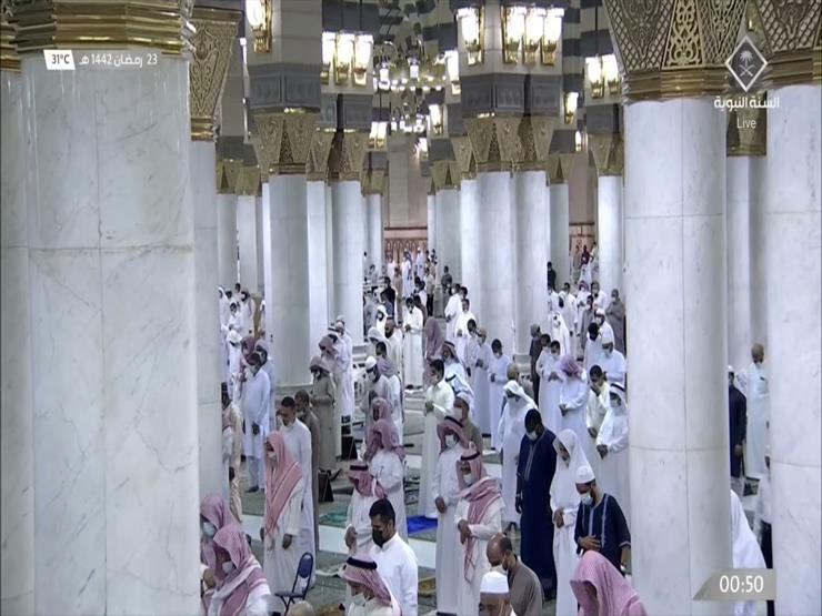 بث مباشر   المسجد النبوي الشريف ليلة 29 رمضان 1442هـ