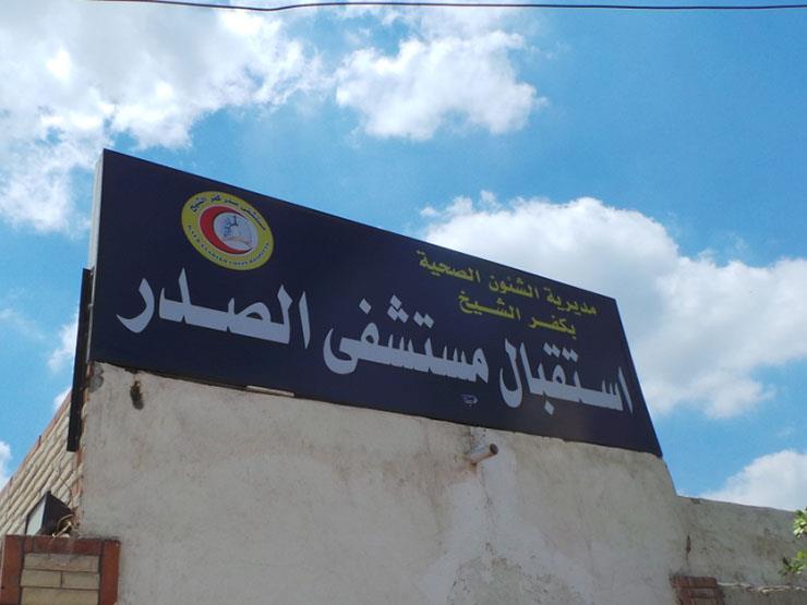 تفاصيل مصرع مريضين في حريق بالعناية المركزة بمستشفى صدر كفرالشيخ