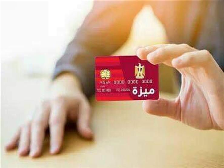 ما حدود الشراء والسحب والإيداع باستخدام بطاقات ميزة في أكبر 4 بنوك بمصر؟