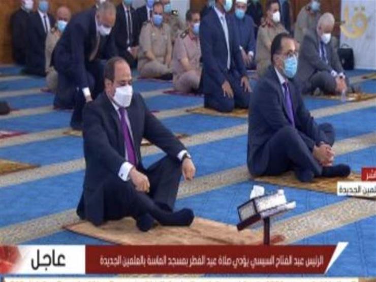 الرئيس يؤدي صلاة العيد بمسجد الماسة في العلمين