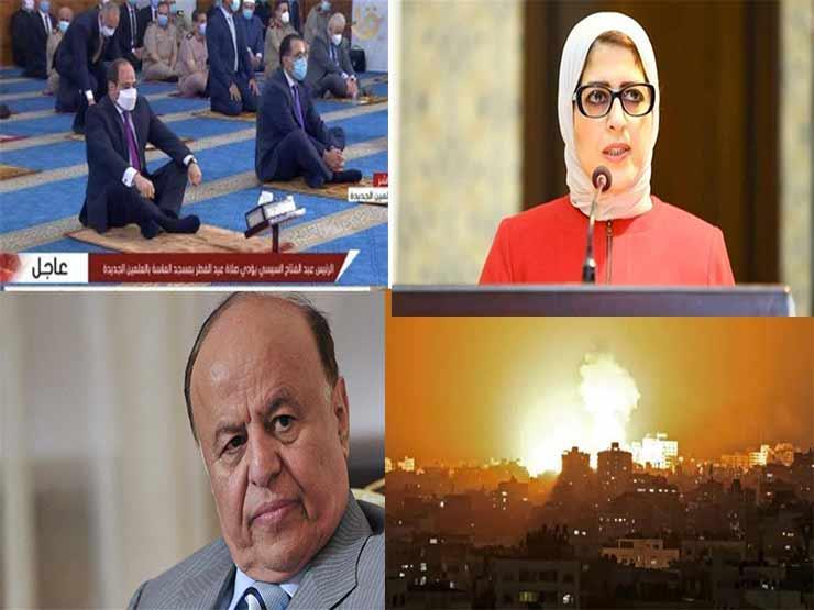حدث ليلاً| الرئيس يؤدي صلاة العيد.. وغزة تحت وقع الغارات الإسرائيلية