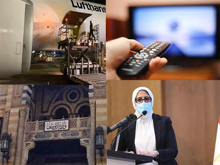 """كورونا في 24 ساعة  مصر تستقبل مليون و700 ألف جرعة من """"أسترازينيكا"""" و""""فاكسيرا"""": البدء بتصنيع اللقاح الصيني"""