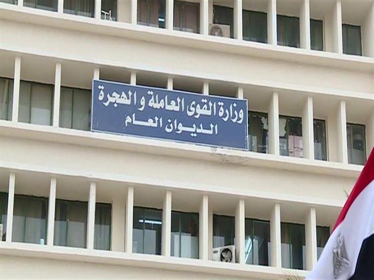 القوى العاملة: لبنان تعدل موعد تسوية وضع المغادرين المخالفين لنظام الإقامة