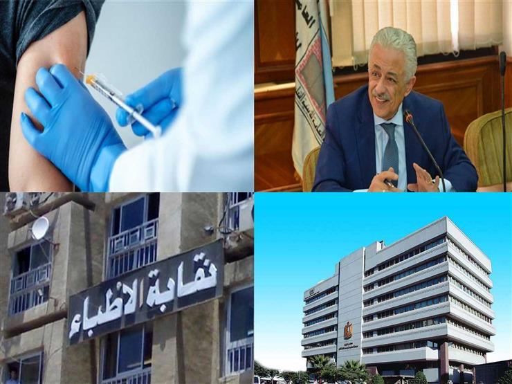 حدث في 8 ساعات| استعددات طبية لاستقبال مصابي غزة.. والظواهر الجوية حتى الجمعة
